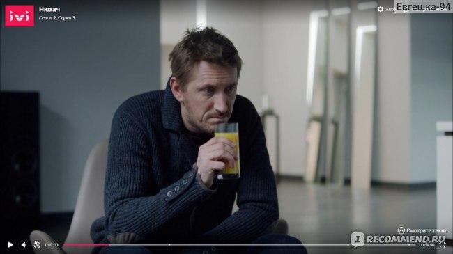 нехороший апельсиновый сок)