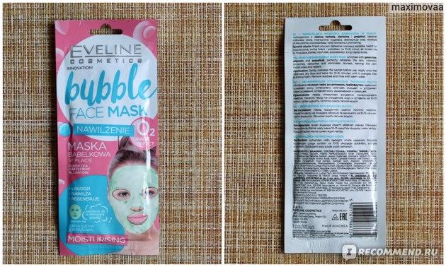 Eveline Bubble Face Mask