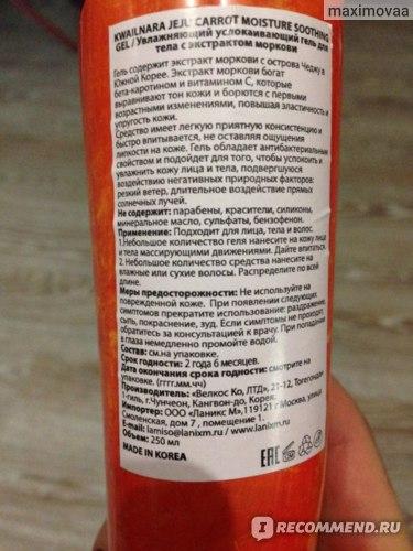 Наклейка на русском языке