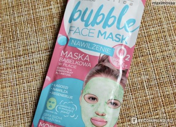 увлажняющая тканевая пузырьковая маска Eveline Bubble Face Mask