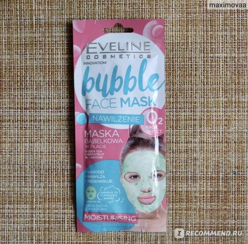 Eveline Bubble Face Mask увлажняющая пузырьковая маска