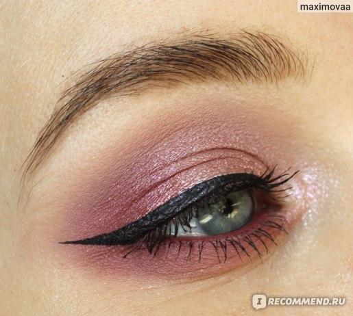 Палетка для глаз Lamel Professional  look into my eyes фото