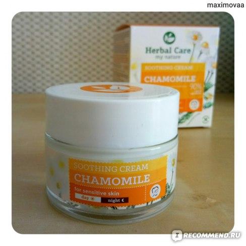 Крем для лица Farmona успокаивающий для чувствительной кожи Ромашка Herbal Care фото