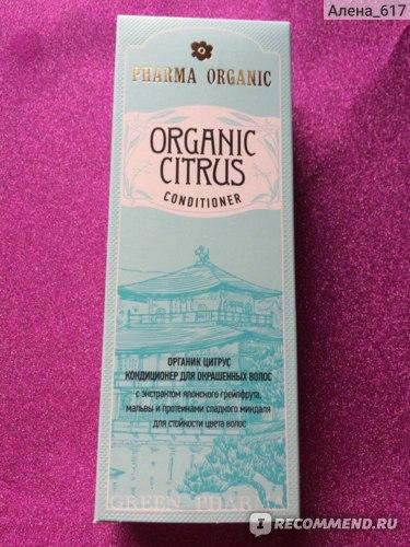 Кондиционер для волос Pharma Organic Organic Citrus Для окрашенных волос с экстрактом японского грейпфрута, мальвы и протеинами сладкого миндаля для стойкости цвета волос фото