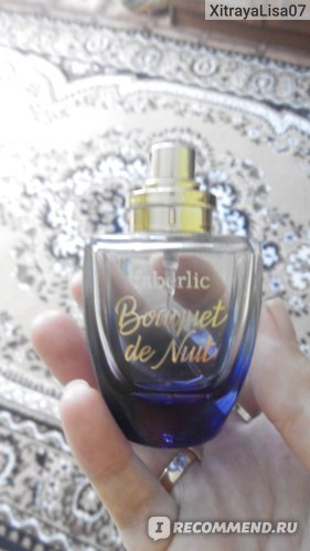 """Faberlic """"Bouquet De Nuit"""" / """"Буке де Нюи"""" фото"""