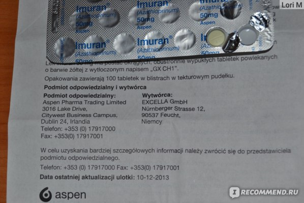 Лекарственный препарат Aspen Имуран (Imuran) - «Имуран ли ...