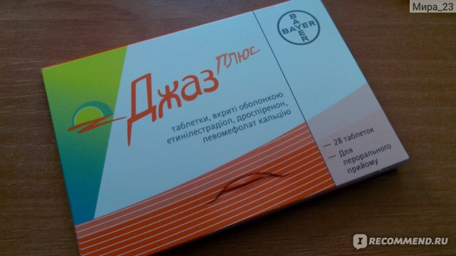 Контрацептивы Bayer Джес Плюс (YAZ plus) фото