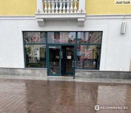 Аутлет Москва белая дача где поесть
