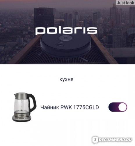 Электрический чайник Polaris PWK 1775CGLD WIFI IQ Home фото
