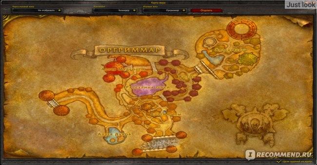 Игра World of Warcraft / WoW Оргриммар