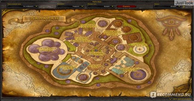 Игра World of Warcraft / WoW Даларан
