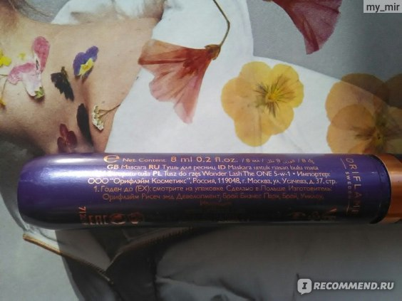 Тушь для ресниц Oriflame 5-в-1 The ONE Wonderlash фото