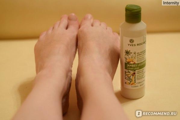 Легкие ноги Ив Роше