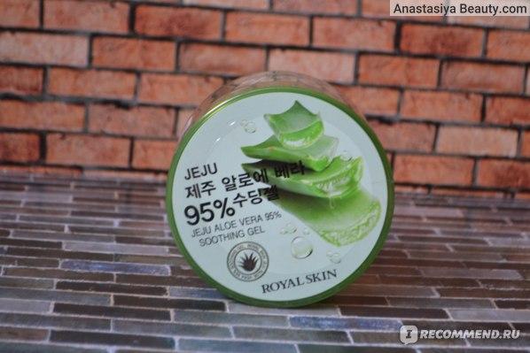 Увлажняющий гель Nature Republic Aloe Vera 92% Soothing Gel / Алоэ Вера 92% фото