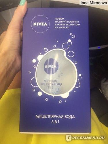 Смягчающая мицеллярная вода Nivea
