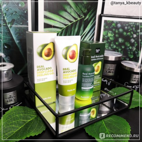 Сыворотка для лица Farmstay Real avocado  фото