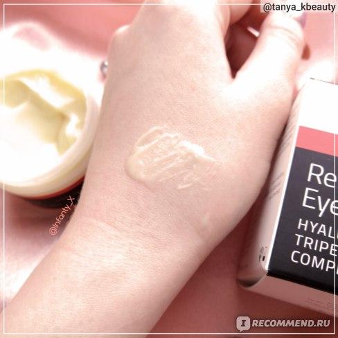 Yeouth Retinol 2,5% Eye Cream