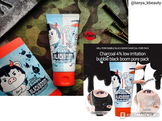 Кислородная маска с углем Elizavecca Milky Piggy Hell-Pore Bubble Black Boom Charcoal Pore Pack