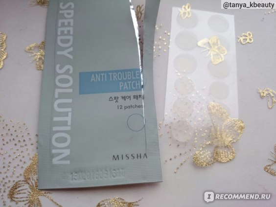 Missha Speedy Solution Anti-Trouble Patch | 16 Best Korean Skin Care Products on Soko Glam, check it out at http://makeuptutorials.com/korean-skin-care-makeup-tutorials