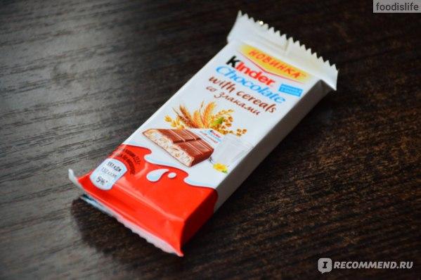 Шоколад FERRERO Kinder Country (Киндер Кантри)  фото