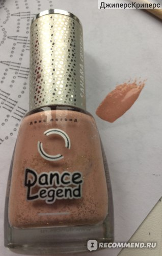 Лак для ногтей Dance legend Sahara Crystal фото