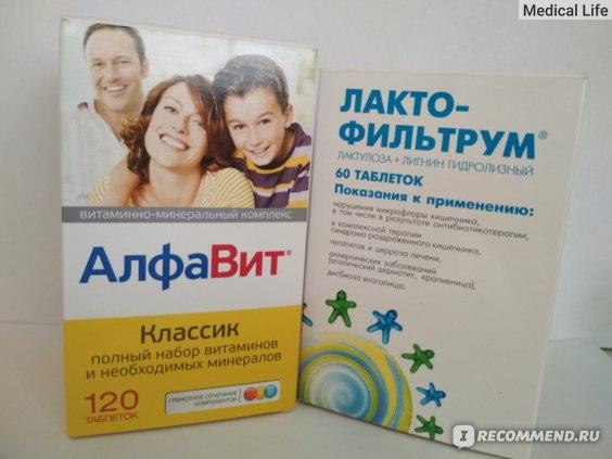 laktofiltrum-pri-disbioze-vlagalisha