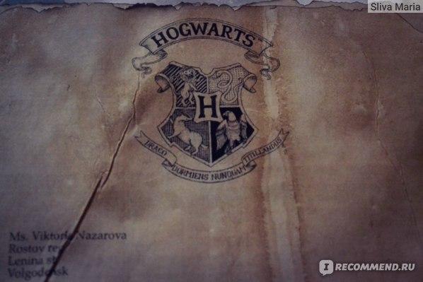 Штамп Vintage Creative Harry Potter Hogwarts wax seal stamp Single set / personal DIY / nice gift фото