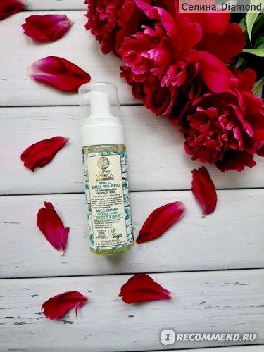 Мусс-пилинг для кожи головы Natura Siberica профессиональный Mint&Bereza Pro-peptid  фото