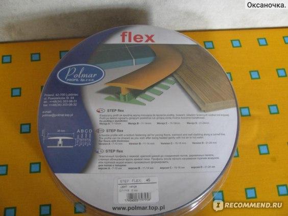 Профиль для пола STEP flex фото