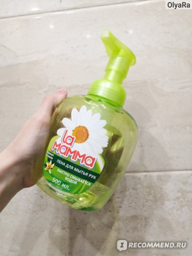 Пена для мытья рук La Mamma Аромат ванили  фото