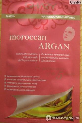 Тканевая маска для лица Shary «Марокканская аргана» фото