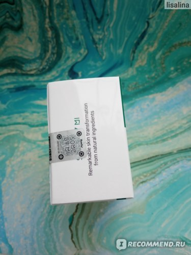 Мыло для лица Some by mi Miracle Cleansing Bar