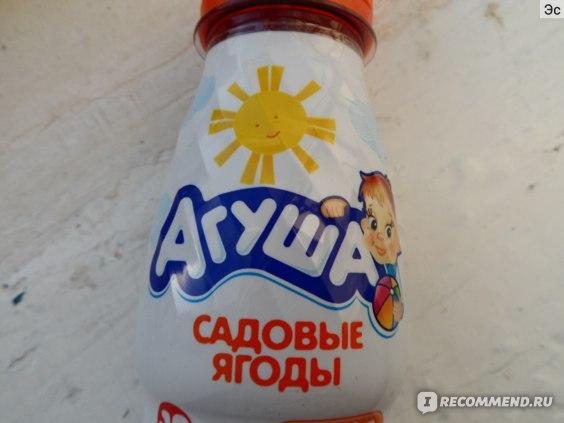 Вода и сок Агуша Садовые ягоды фото