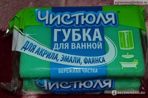 Губка для ванной Чистюля для акрила, эмали фаянса Бережная чистка фото