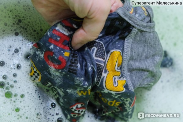 Костюм Мой малыш Арт: 092, на мальчика. Майка + удлинённые шорты