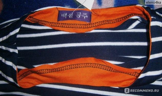 Платье летнее AliExpress Preppy Style Casual Stripe Color 17771 фото