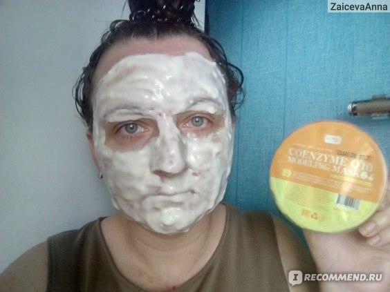 Альгинатная маска LA MISO Coenzyme Q10 modeling mask Моделирующая с коэнзимом фото