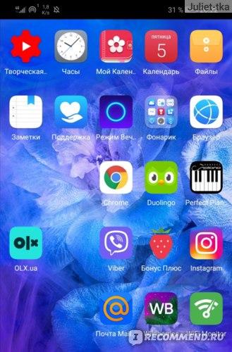Приложение olx на смартфоне