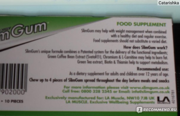 Slim Gum SlimGum (диетическая жвачка) фото