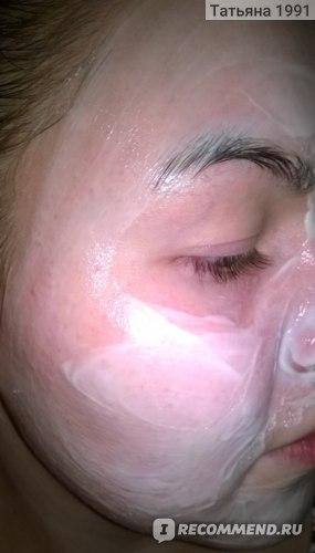 Мгновенная маска для лица Compliment Коэнзимы Молодости с кислородным комплексом глубоко увлажняющая SOS фото