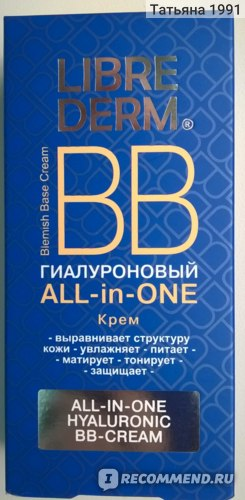 ВВ крем Librederm Гиалуроновый ALL-in-ONE фото