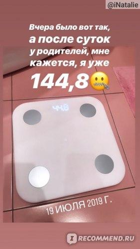 Лето 2019 года – вес сохранился, и даже удалось поставить рекорд веса.