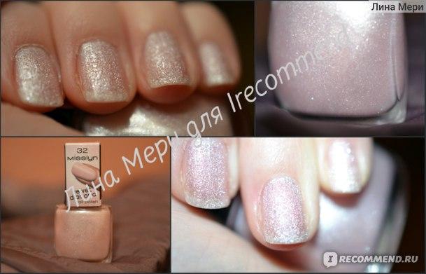 Лак для ногтей Misslyn nail polish фото