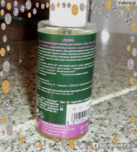 Масло для волос Logona  Восстанавливающее  с Био Инка-Инчи фото