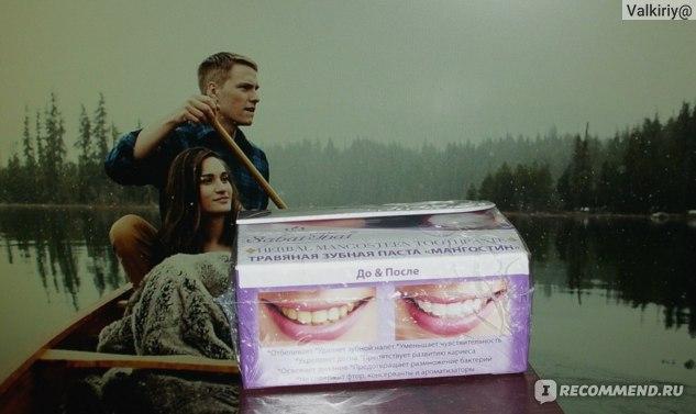 Зубная паста Herbal Toothpaste. Mangosteen. фото