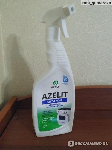 GRASS AZELIT анти-жир
