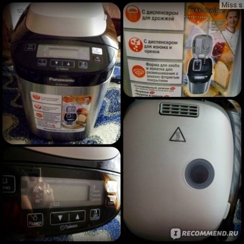 Хлебопечка Panasonic SD-ZB 2502 BTS фото