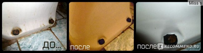 Пароочиститель Karcher SC 3.000 фото