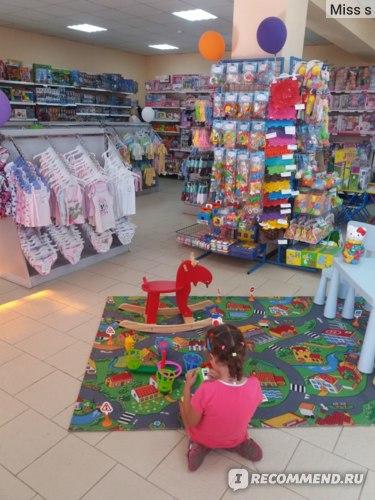 детский дворик магазин гомель