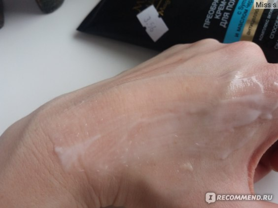 Крем-актив для похудения Белита-Витэкс преображающий фото
